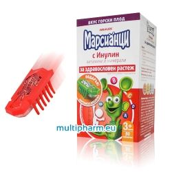 Марсианци витамини и минерали с инулин 80табл. + Подарък ходеща марсианска бу