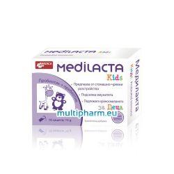 Medilacta Kids / Медилакта синбиотик за деца 10 сашета