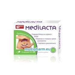 Medilacta / Медилакта Пробиотичен комплекс 10капс