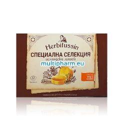 Хербитусин Специална серия пастили за гърло с мед и лимон 12 пастили
