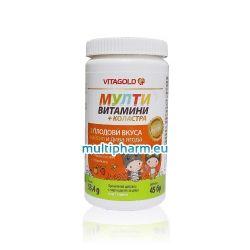 VitaGold / Мултивитамини +Коластра за деца 45 таблетки за смучене