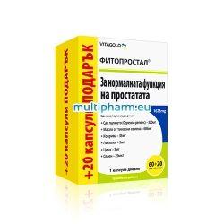 Промо: Vita Gold / Фитопростал за нормалната функция на простатата 60капс +20капс Подарък