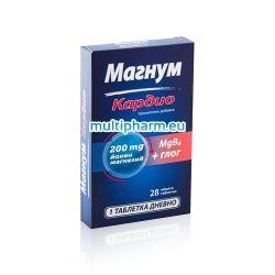 Magnum Cardio / Магнум Кардио хранителна добавка за подкрепа на сърцето 28табл