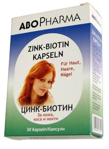 Abopharma / Абофарма Цинк+Биотин 30капс.