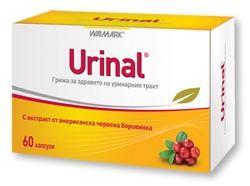 Urinal / Уринал При инфекция на уринарния тракт 60капс.