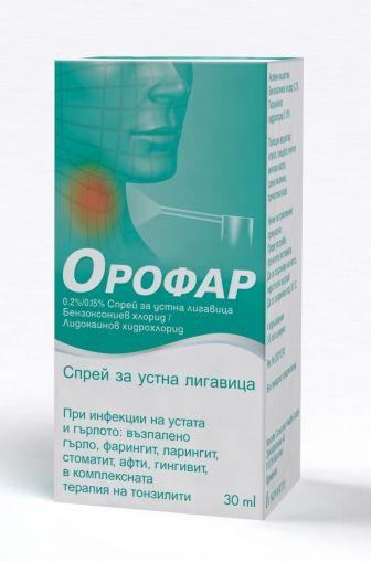 Orofar / Орофар Спрей При възпалено гърло и устна лигавица 30мл.