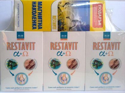 Restavit Alpha+Omega / Реставит Алфа+Омега 30+30капс. Промо: 3 опаковки + Подарък Магнитна