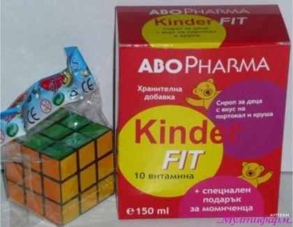 Kinder Fit / Киндер Фит Сироп с витамини за деца 150мл.