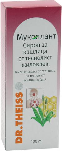 Dr. Theiss Mucoplant / Др. Тайс сироп за кашлица от теснолист жиловлек 100мл.