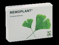 Memoplant / Мемоплант 20 табл. екстракт от гинко билоба