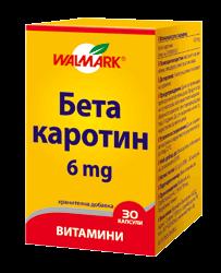 Beta Carotene / Бета Каротин за защита от слънцето и подобряване на зрението 30 капс.