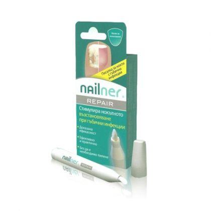 Nailner Repair  / Нейлнер Рипеър При гъбички по ноктите