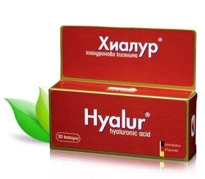 Hyalur / Хиалур За жени за здрави стави и красота 30капс.