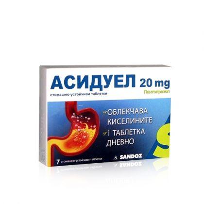 Acidwell / Асидуел за облекчаване на киселините в стомаха 14табл.