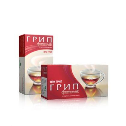 Fitolek / Фитолек Ехинацея чай с противовъзпалително и противомикробно действие 20бр