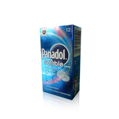 Panadol / Панадол Разтворим при болка и температура 12 разтворими таблетки