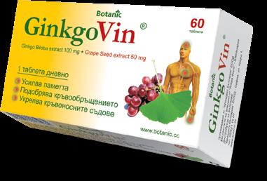 GingkoVin / Гинковин За паметта и добро кръвообръщение 60табл.