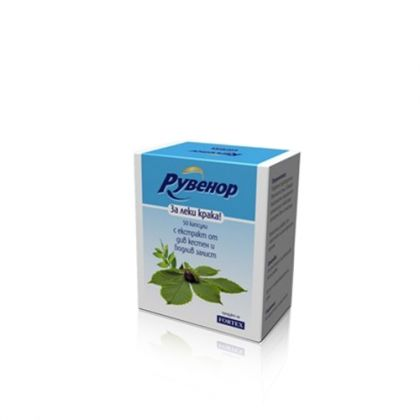 Ruvenor / Рувенор при разширени вени и хемороиди 50капс.