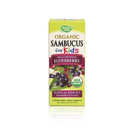 Sambucus for kids / Самбукус за деца за защита от простудни и вирусни заболявания 120мл.