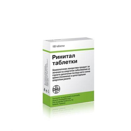 Ринитал при сенна хрема и алергия към домашен прах 100табл.