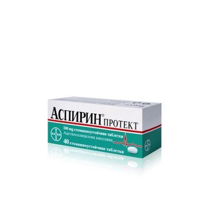 Aspirin Protect / Аспирин Протект 40табл.