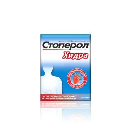 Стоперол Хидра – електролитна разтворима напитка за рехидратация на организма 12 сашета