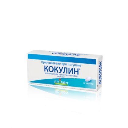 Cocculine / Кокулин При прилошаване в кола, морска и въздушна болест 30табл.