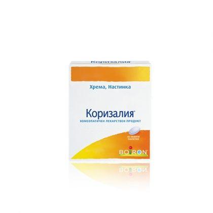 Coryzalia / Коризалия При хрема и настинка 40табл.
