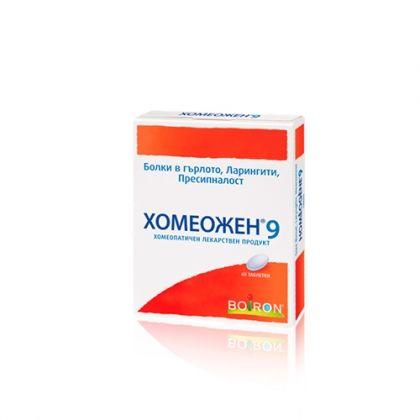 Homeogene 9 / Хомеожен 9 При болки в гърлото и ларингити 60табл.