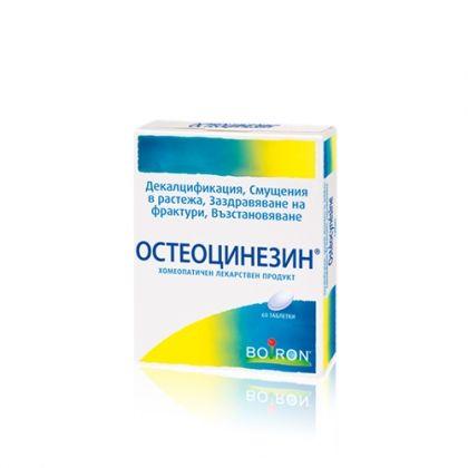 Osteocynesine / Остеоцинезин при калциева недостатъчност 60табл