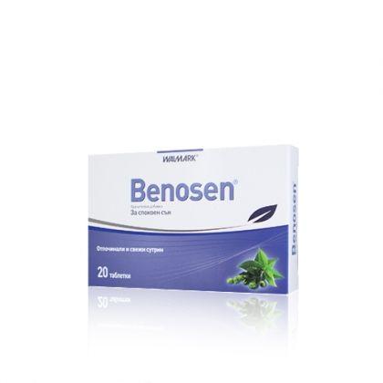 Benosen / Беносен За спокоен и здрав сън 20табл.