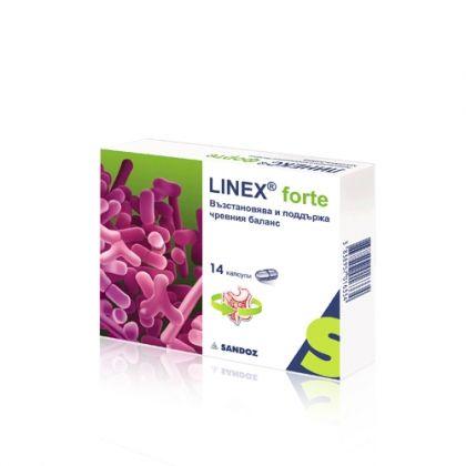 Linex Forte / Линекс Форте За храносмилане 14капс.