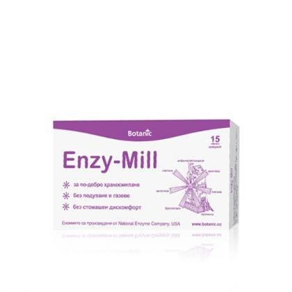 Enzy-Mill / Ензи-Мил При проблеми с храносмилането 60капс.