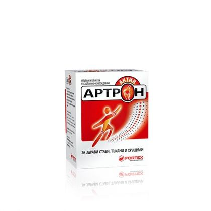 Artron Active / Артрон Актив активна защита на ставите, тъканите и хрущялите 60капс