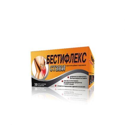 Bestiflex / Бестифлекс допринася за нормалното функциониране на ставния хрущял и костите 30 сашета