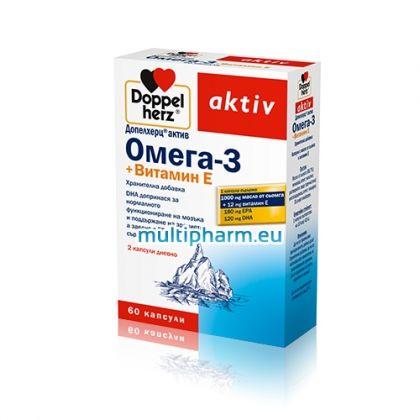 Doppelherz / Допелхерц Омега-3 + Витамин Е за мозъка, сърцето и нервната система 60капс.