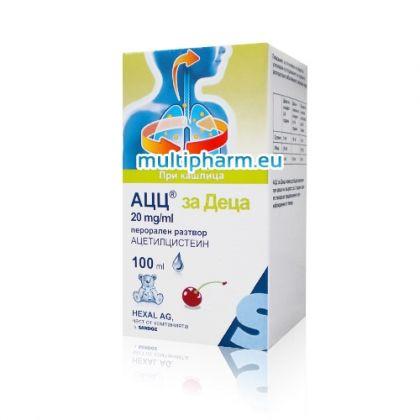 ACC / АЦЦ сироп при влажна кашлица за деца 100ml
