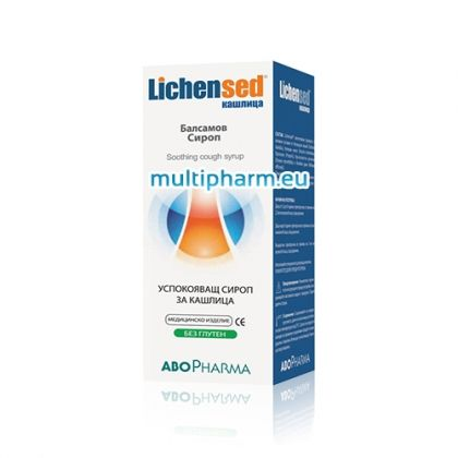 Abo Pharma Lichensed / Лихенсед Балсамов сироп  за успокояване на кашлицата 100мл