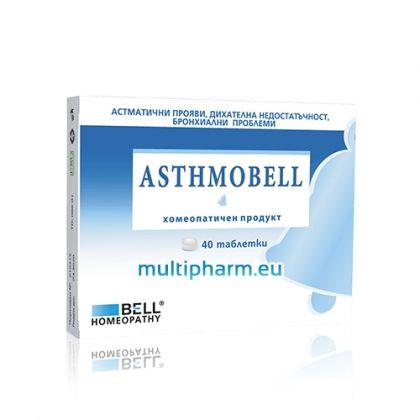 Asthmobell / Астмобел при бронхит и астма 40табл