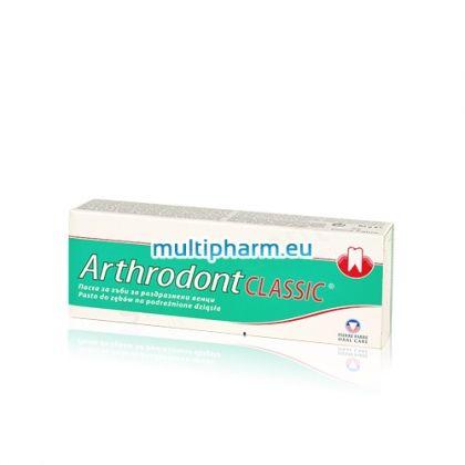 Arthrodont Classic / Артродонт Класик гингивална паста 80гр.