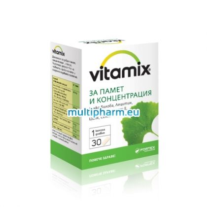 Vitamix / Витамикс за памет и концентрация 30капс