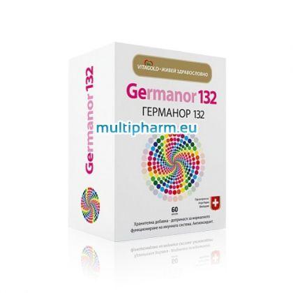 Germanor 132 / Германор 132 формула укрепваща имунната система 60капс