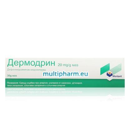 Dermodrin / Дермодрин при леки изгаряния и сърбеж от алергия 30g