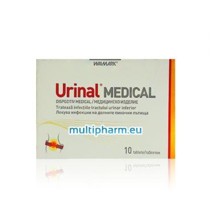 Urinal Medical / Уринал Медикъл при инфекции на долните пикочни пътища 10табл