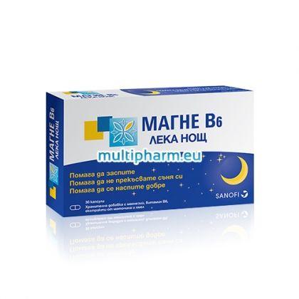Магне B6 Лека нощ за подобряване на качеството на съня 30капс