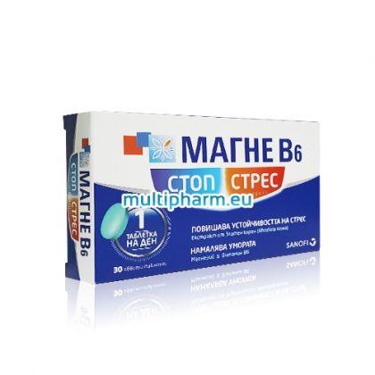 Магне B6 Стоп Стрес Намалява умората и стреса 30табл