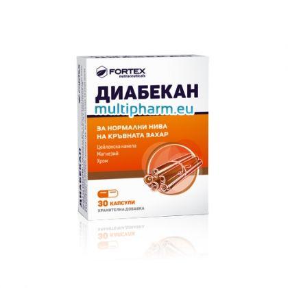 Diabekan / Диабекан Хранителна добавка за диабетици 60капс + 20капс Подарък
