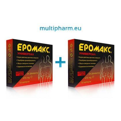 Промо: Eromax / Еромакс За мъже и жени 10капс + 10капс Подарък