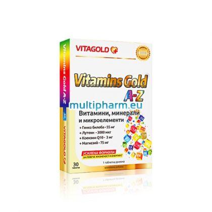 VitaGold / ВитаГолд А до Я с лутеин, гинко билоба, Q10 и магнезий 60табл +20табл Подарък