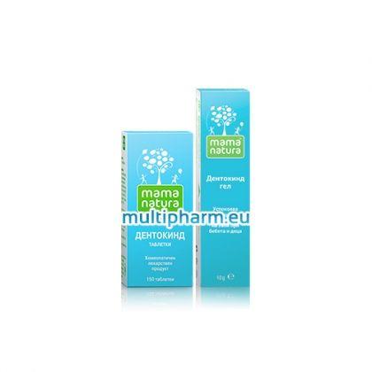 Промо пакет при първи зъбки: Дентокинд 150табл + Дентокинд гел 10g + Бебешки чорапки